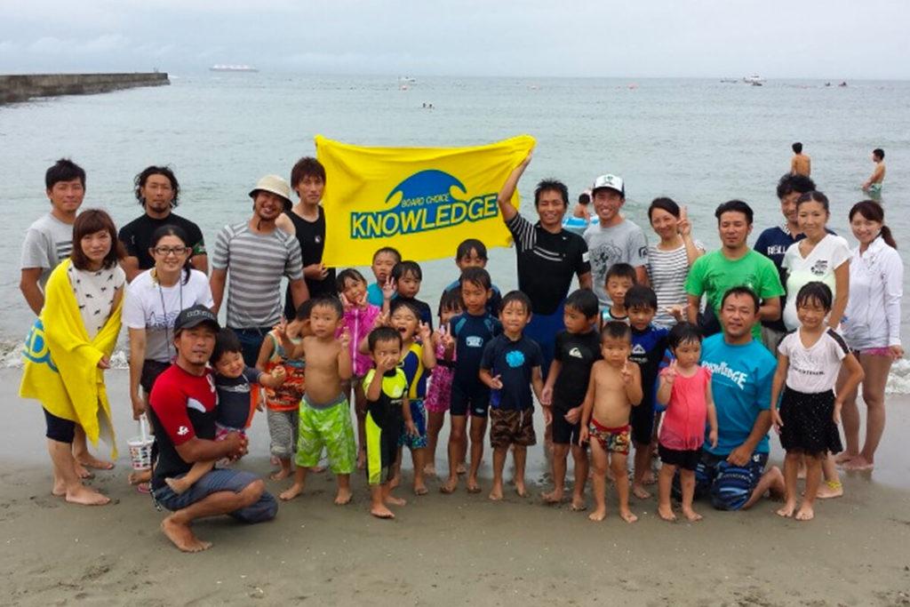 Kids Surf School 2014