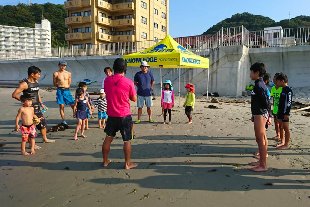 Kids Surf School 2018